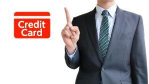 ランキングの基準は「クレジットカード払いの利便性」