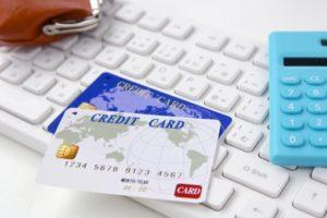 法人向けクレジットカードで電気代を支払うメリットとは