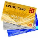 会社の電力はクレジットカードで支払うことは可能?