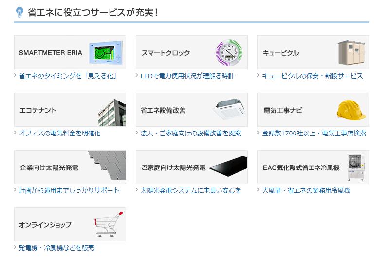 日本テクノの画像4