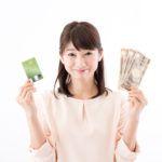 電力支払いをクレジット払いに変更するベストなタイミングってある?