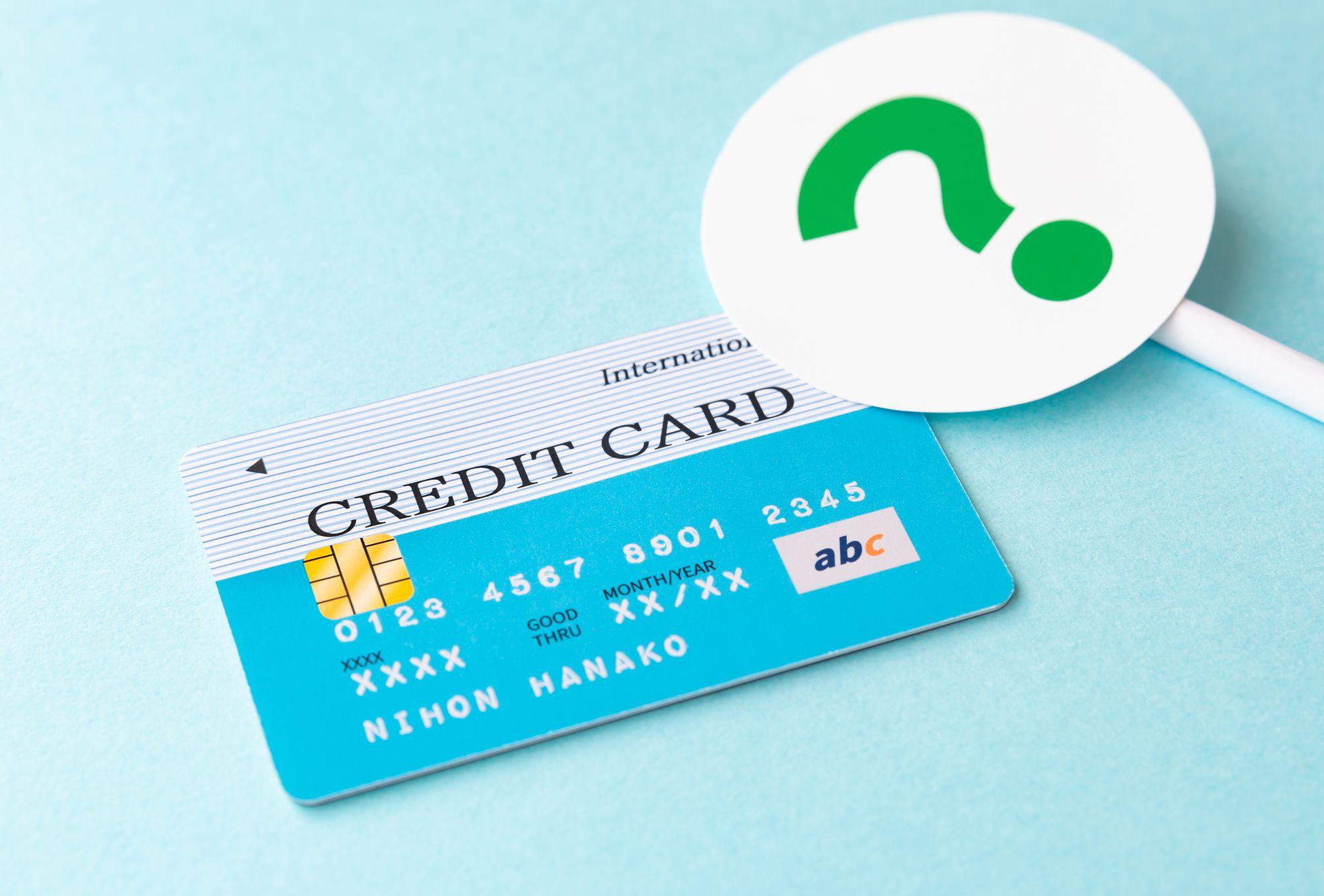 """<span class=""""title"""">電力の検針とクレジットカードの請求はどれくらいずれる?</span>"""