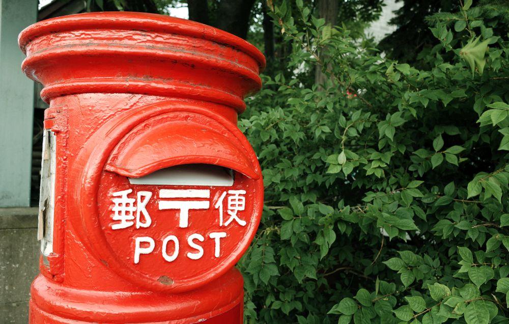 電力支払いのクレジットカード払い申し込みは郵送でもできる?