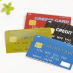 電気代をクレジットカード払いにした際の引き落とし日はいつになるの?