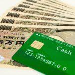 電力の支払いでクレジットカードと電子マネーはどちらがお得?