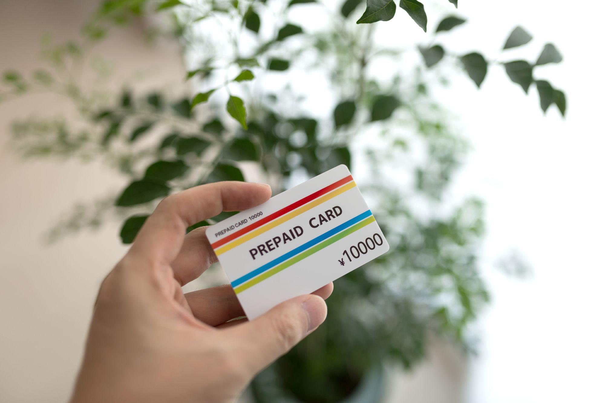 電力の支払いでプリペイドのクレジットカードは使用可能?