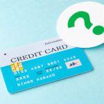 電力の支払いでクレジットカードの上限金額に達してしまうケースはある?